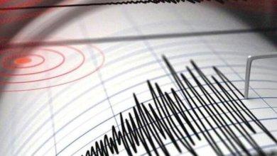 Photo of عاجل .. زلزال بقوة 4.2 درجة في مانيسا !