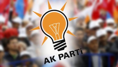Photo of رؤساء 5 بلديات تركية يتحضرون للانضمام لحزب العدالة والتنمية