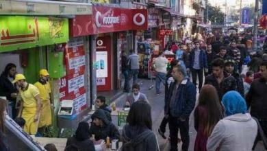 "Photo of أرقام ""صادمة"" حول رواتب السوريين في تركيا"