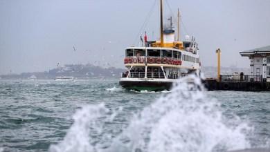 Photo of ولاية إسطنبول تحذر من عاصفة قوية وتدعو الأهالي لتوخي الحذر