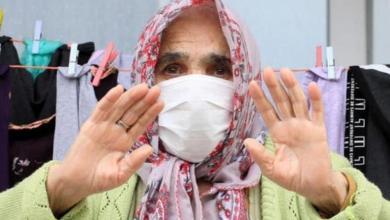 Photo of فقدت اثنين من أبنائها بسببه.. عجوز تركية تنتصر على كورونا