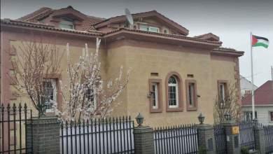 Photo of بيان هام من السفارة الفلسطينية بشأن العالقين في تركيا