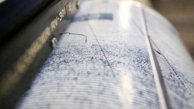 Photo of عاجل .. زلزال بقوة 5.9 درجة في منطقة البحر الأبيض المتوسط