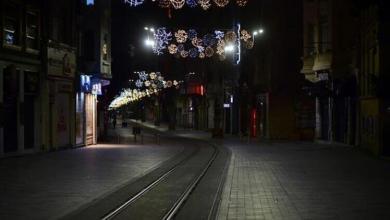 Photo of هذه الشريحة مستثناة في أول أيام العيد من حظر التجوال في تركيا