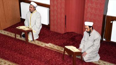 Photo of تقليد قرآني متواصل منذ 800 عام في تركيا