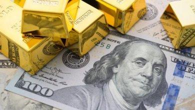 Photo of أسعار صرف الليرة التركية مقابل العملات الرئيسية و الذهب في تركيا الآن