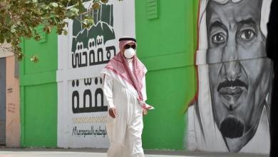 Photo of السلطات تحذر    4 آلاف إصابة بـ كورونا في يوم واحد بالسعودية!