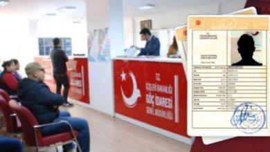 Photo of موظفة تركية: سيتم معالجة القيود المتوقفة للسوريين كُلٌ حسب حالته القانونية