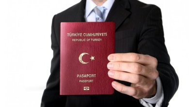 "Photo of ""جلال دمير"" يوضح أسباب تعثر ""المرحلة الرابعة"" للمرشحين للحصول على ""الجنسية التركية"""