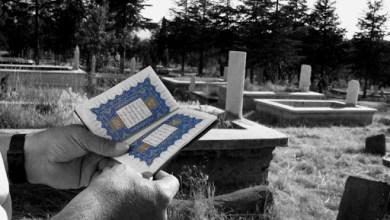Photo of حظر زيارة المقابر في غازي عنتاب