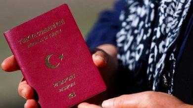 """Photo of ولاية أورفة تفتح باب تقديم الطلبات للحصول على """"الجنسية التركية"""" أمام السوريين"""