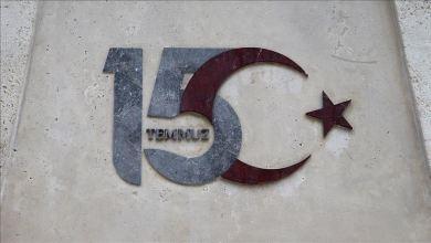 Photo of الرئاسة التركية: دول كثيرة انتظرت نتيجة محاولة الانقلاب لتحديد موقفها