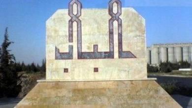 Photo of مناقصة في تركيا لتزويد مشافي مدينة الباب السورية بالكهرباء
