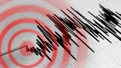 Photo of زلزال بقوة 4.6 درجة وقع في بيتليس
