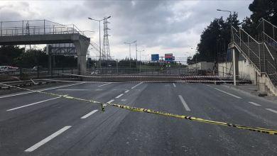 Photo of انهار جسر للمشاة في منطقة أيوب سلطان