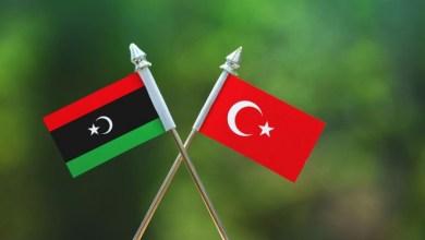 Photo of اتفاقية لتعزيز التعاون الاقتصادي والتكنولوجي بين تركيا وليبيا