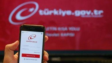 Photo of توسيع نطاق خدمات بوابة الحكومة الإلكترونية التركية