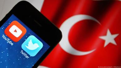 """Photo of قانون """"مواقع التواصل"""" بتركيا يدخل حيز التنفيذ"""