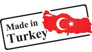 """Photo of """"الحملة الشعبية لدعم تركيا"""".. هاشتاغ يتصدر """"تويتر"""" في العالم العربي"""