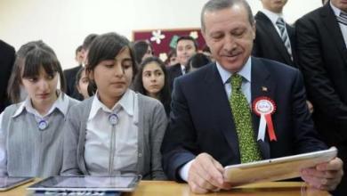 Photo of توزيع 60 ألف حاسوب لوحي على الطلاب في تركيا