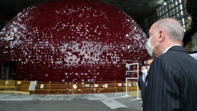 """Photo of الرئيس أردوغان يتفقد """"مسجد تقسيم"""" في إسطنبول"""
