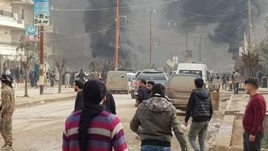 Photo of مقتل مدني في تفجير إرهابي بمدينة عفرين السورية