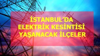 Photo of الاعلان عن انقطاع الكهرباء في مناطق من اسطنبول لفترة طويلة غداً الجمعة