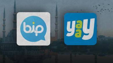 "Photo of ""ياي"" و""بيب"" مجانًا لمستخدمي شبكات الاتصالات في تركيا"