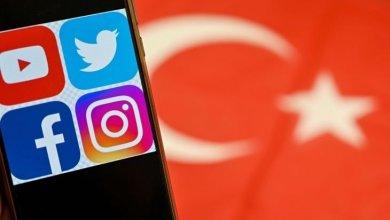 Photo of تركيا تمنع الإعلانات عن بعض مواقع للتواصل الاجتماعي