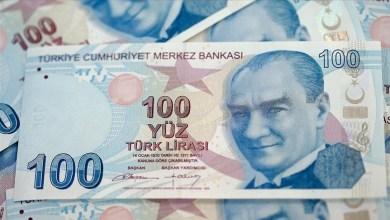 Photo of البنك الدولي يعدل توقعاته إيجابا لنمو اقتصاد تركيا 0.5 بالمئة