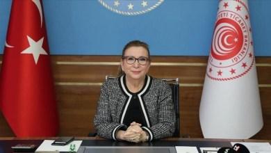 """Photo of """"المناطق الحرة"""" التركية قبلة مرتقبة للاستثمارات الأجنبية"""
