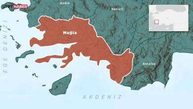 Photo of زلزال بقوة 4.1 في موغلا التركية