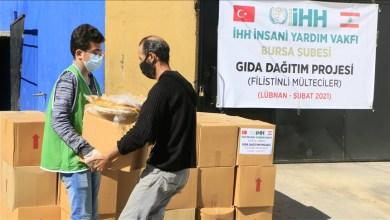 Photo of مساعدات تركية للاجئين الفلسطينيين في لبنان