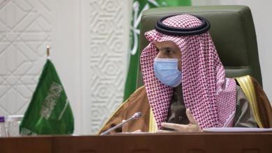 Photo of مبادرة سعودية جديدة لإنهاء الحرب في اليمن