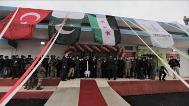 """Photo of افتتاح مدرسة ومخبز في """"رأس العين"""" السورية بدعم تركي باكستاني"""