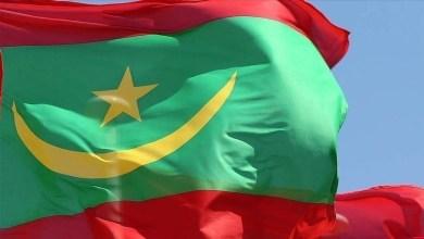 Photo of رجال أعمال أتراك يبحثون فرص الاستثمار في موريتانيا