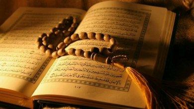 Photo of في 36 دولة.. وقف تركي يوزع 90 ألف نسخة من القرآن في رمضان
