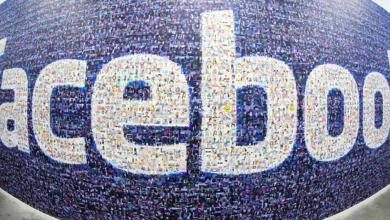 Photo of فيسبوك يحذف آلاف الحسابات المصرية.. شبكة أنفقت نصف مليون دولار، واستهدفت تركيا وإثيوبيا والسودان