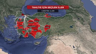"""Photo of استعدادات واسعة لـ""""الزلزال الكبير"""" في إسطنبول.. سفن الإجلاء تنتظر"""