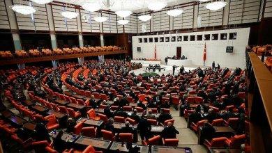 Photo of البرلمان التركي يدين بشدة اعتداءات الاحتلال الإسرائيلي على الأقصى