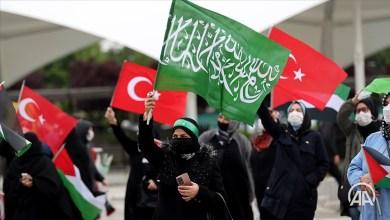 Photo of مظاهرات في إسطنبول وإزمير
