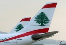 Photo of شركة الطيران الوطنية اللبنانية تقرر بيع التذاكر بالدولار بأحدث سعر صرف