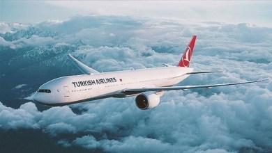 Photo of الخطوط الجوية التركية تلغي رحلاتها إلى أفغانستان