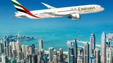 """Photo of """"طيران الإمارات"""" تمنح ركابها المسافرين إلى لبنان أوزان أمتعة إضافية لنقل الأدوية والسلع الأساسية"""