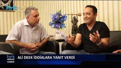 Photo of علي الديك بمقطع على الفيس يحاول التبرير بعد مواجهته بدعوى إهانة الرئيس التركي (فيديو)