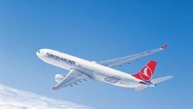 Photo of الخطوط التركية تطلق رحلات بين إسطنبول ولواندا