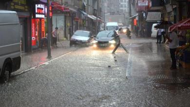 Photo of توقعات بأمطار غزيرة في اسطنبول ظهر الأحد