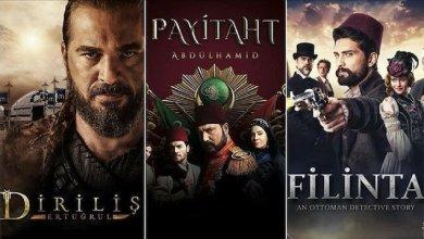 Photo of المسلسلات التركية تحقق نجاحات غير مسبوقة في إسبانيا
