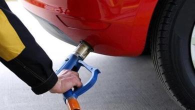 Photo of أخبار سيئة لأصحاب سيارات LPG ! .. ارتفاع أسعار الغاز اعتبارا من الليلة