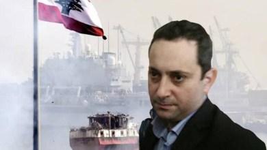 Photo of بسببه تفجرت أحداث بيروت.. تعرف على قاضي التحقيق في كارثة المرفأ طارق البيطار
